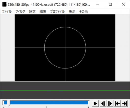 図形オブジェクトで縦線を配置